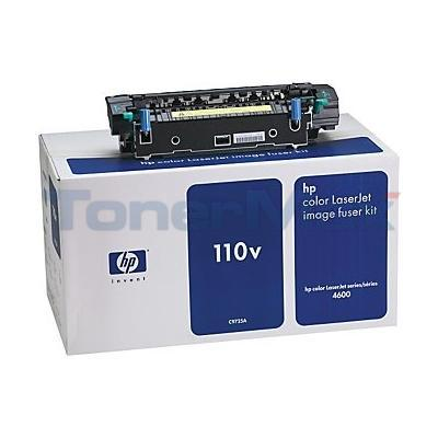 HP LASERJET 4600 FUSER KIT 110V
